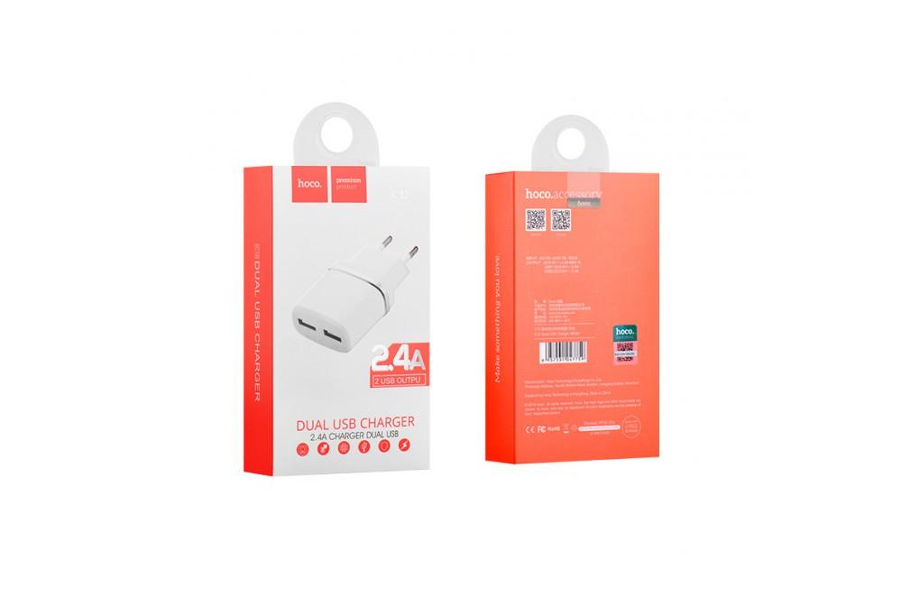 CARGADOR RED USB C12